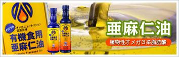 ザクロジュース・オーガニック食品通販 | Habban